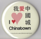 chinatown button