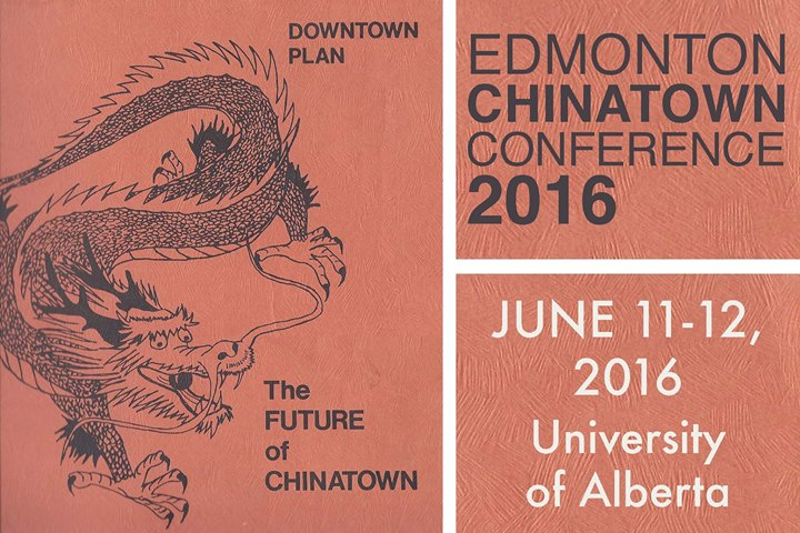 edmonton chinatown conference.jpg